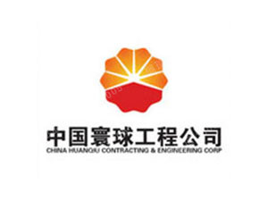 China Huanqiu Engineering Co